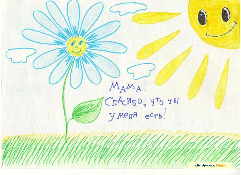 Поздравительная открытка с днем молодежи