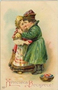 пасхальная открытка